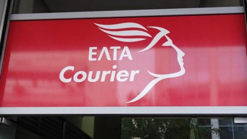 ΕΛΤΑ Courier : Έτος προκλήσεων το 2020 λόγω της πανδημίας