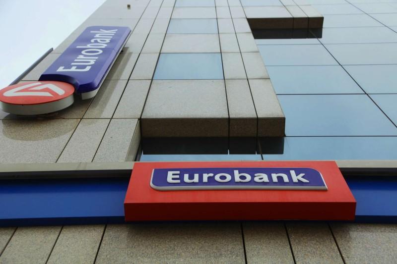 Eurobank & egg: Cluster Καινοτομίας στις Ψηφιακές Τεχνολογίες
