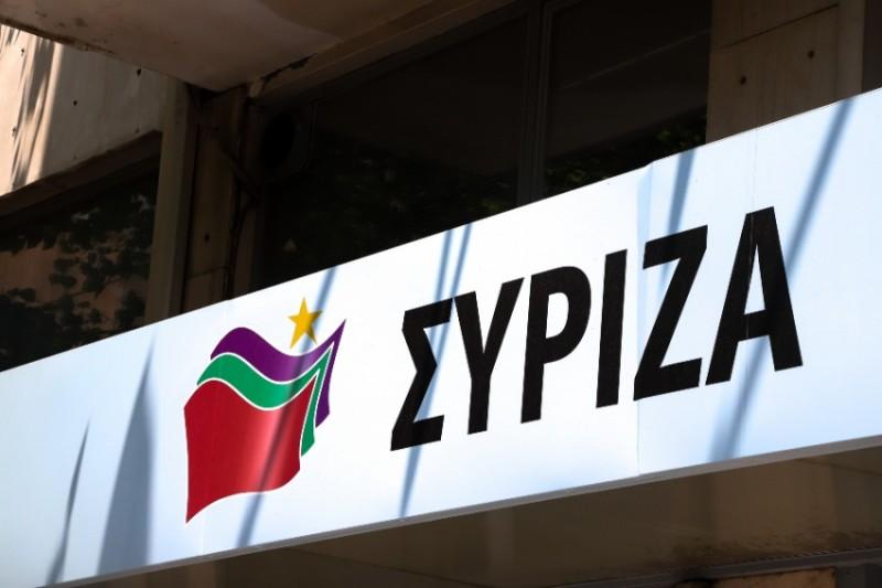 ΣΥΡΙΖΑ-ΠΣ: Αναγκαία η υγειονομικά ασφαλής επανέναρξη της τουριστικής δραστηριότητας
