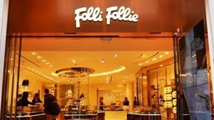 Υπόθεση Folli-Follie: Οι ανακριτές τους ερευνούν όλους!