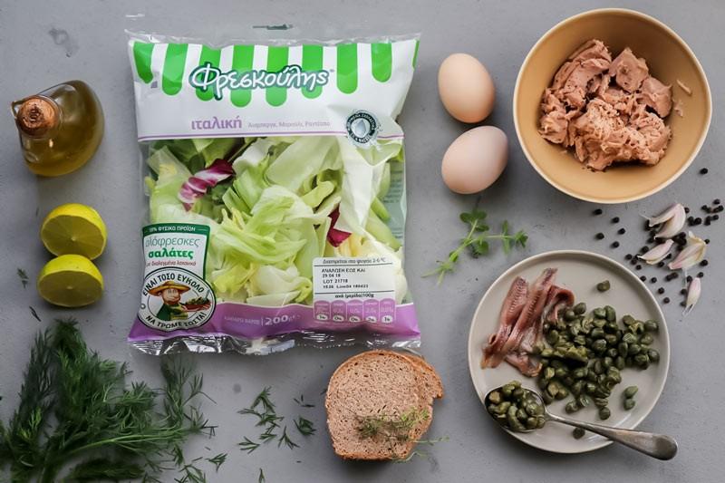 Eurocatering: προσφέρει φρούτα και λαχανικά σε κοινωφελείς φορείς