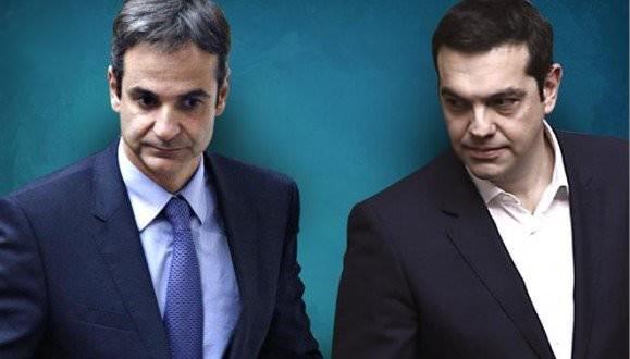 Δημοσκόπηση GPO: Μεγάλη διαφορά ΝΔ-ΣΥΡΙΖΑ