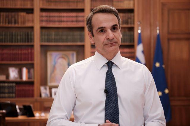 Νέο πακέτο στήριξης επιχειρήσεων, ελεύθερων επαγγελματιών ανακοίνωσε ο Μητσοτάκης