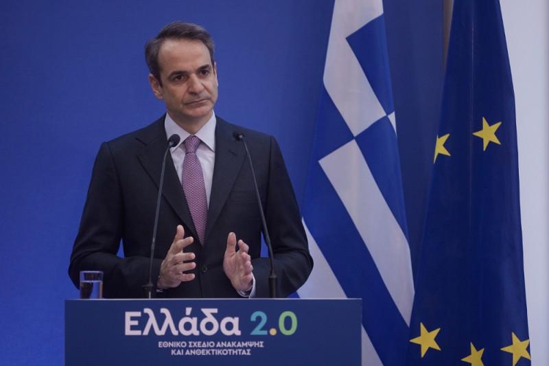 Κυρ. Μητσοτάκης: Εθνικό σχέδιο 57 δισ. για όλους τους Ελληνες