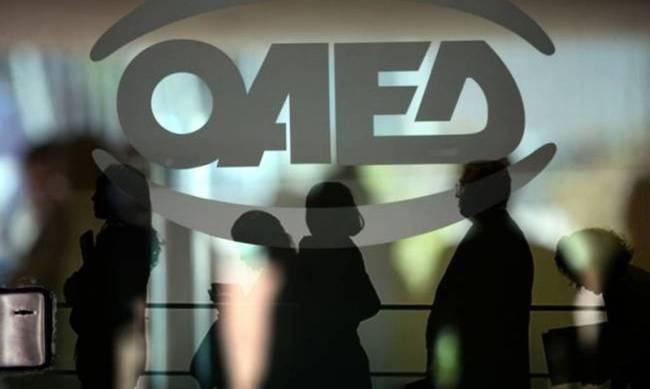 ΟΑΕΔ: Πρόγραμμα 7.000 επιδοτούμενων θέσεων εργασίας σε 5 Περιφέρειες