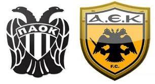 Νίκη  ΠΑΟΚ κόντρα στην ΑΕΚ (3-1)