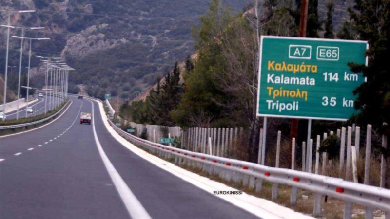 Προσωρινές κυκλοφοριακές ρυθμίσεις σε τμήμα του Κόρινθος - Τρίπολη - Καλαμάτα