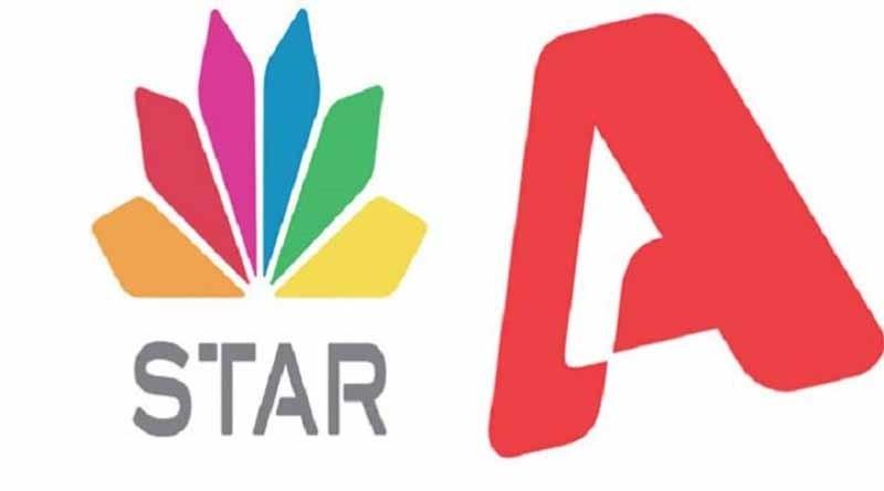 Επιτροπή Ανταγωνισμού: Εγκριση εξαγοράς της Green Pixel από Alpha και Star