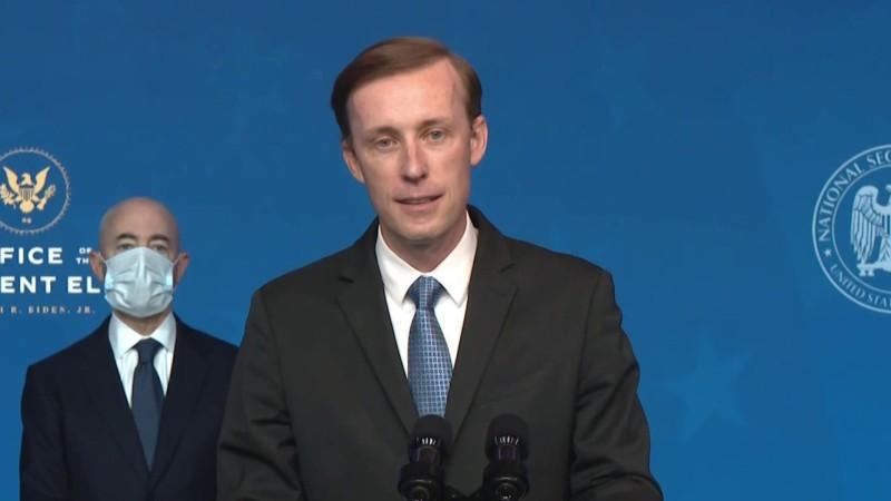 Οι ΗΠΑ έχουν αρχίσει έμμεση διπλωματική επαφή με το Ιράν σύμφωνα με τον Λευκό Οίκο