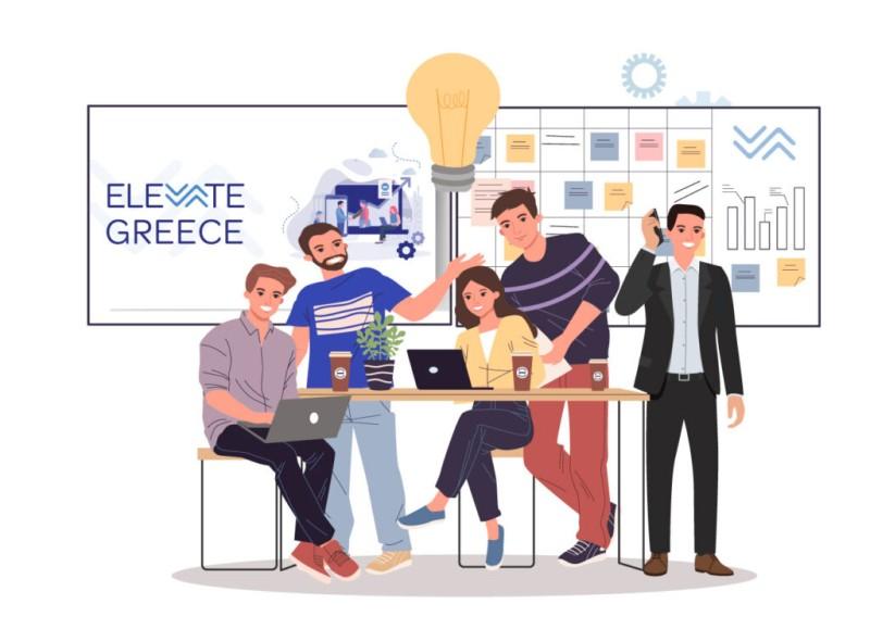 «Elevate Greece»:  Άνοιξε η πλατφόρμα για αιτήσεις χρηματοδότησης