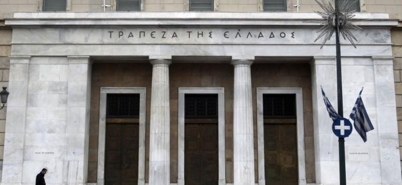 ΤτΕ: Σε εταιρείες διαχείρισης δάνεια 38,9 δισ.ευρώ στο τέλος του 2020