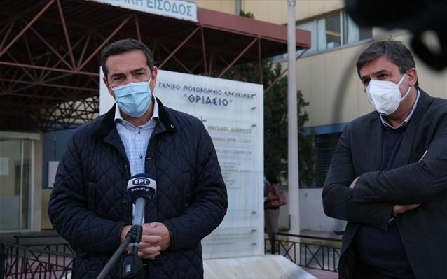 Α. Τσίπρας: Σχέδιο έκτακτης ανάγκης για τα νοσοκομεία