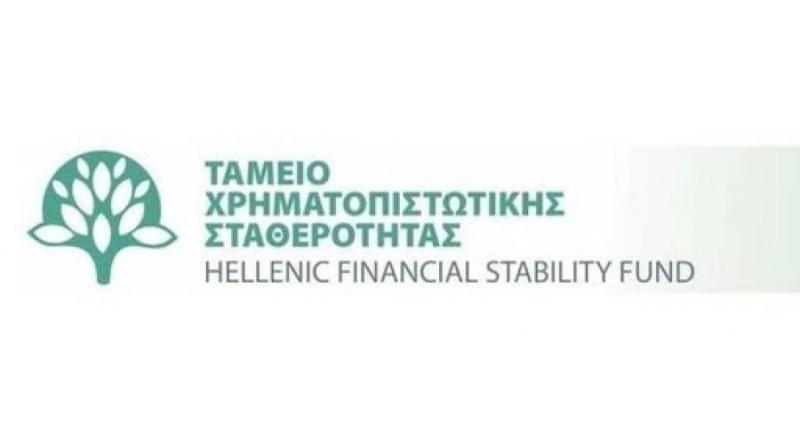 Βουλή: Κατατέθηκε το ν/σ για συμμετοχή του ΤΧΣ στις ΑΜΚ των τραπεζών