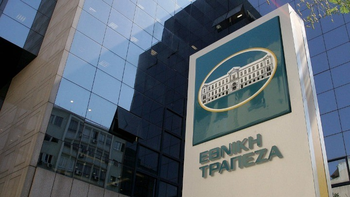 Οι 4 υποψήφιοι για το Frontier της Εθνικής Τράπεζας