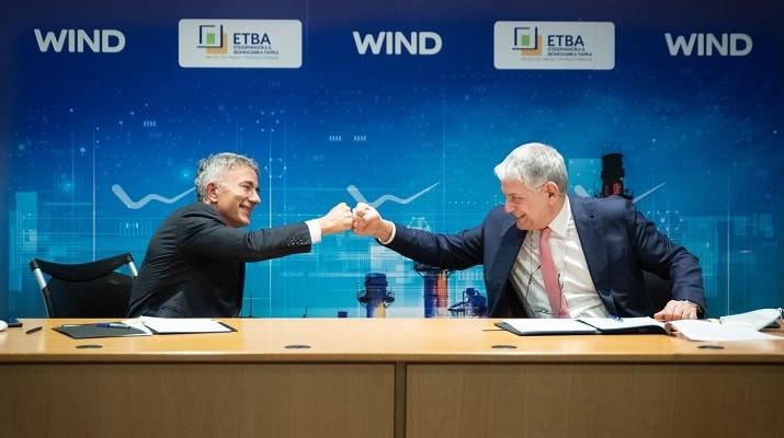WIND: Συνεργασία με ΕΤΒΑ, οπτικές ίνες σε 12 ΒΙΠΕ