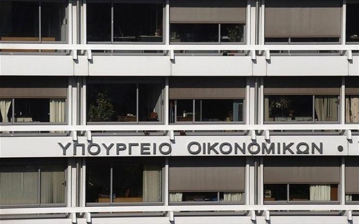 Επιστρεπτέα Προκαταβολή: 7,3 δισ. ευρώ δόθηκαν  στους 6 κύκλους
