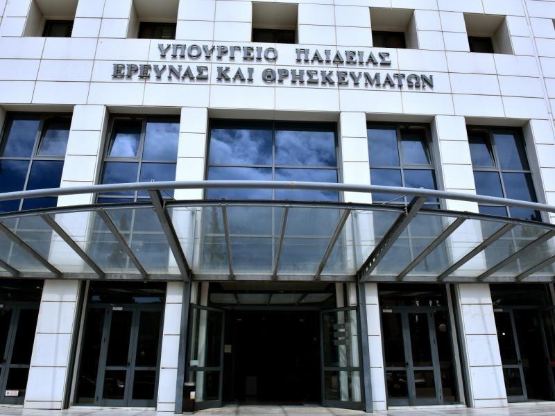 Υπουργείο Παιδείας: Το Webex δεν επιβάρυνε το Δημόσιο ούτε κατά ένα ευρώ - Ιδιαίτερη μέριμνα για τα προσωπικά δεδομένα