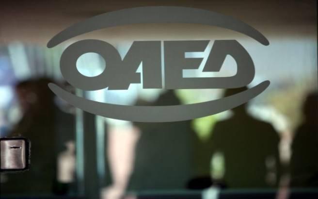 ΟΑΕΔ: Νέο πρόγραμμα επιχειρηματικότητας για άνεργους 18-29 ετών