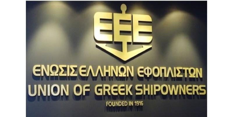 Ειδικό Ταμείο ζητούν από την Κομισιόν Ελληνες και Σουηδοί εφοπλιστές