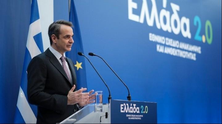 Κ. Μητσοτάκης: Επενδύουμε στην Υγεία μέσω του Εθνικού Σχεδίου
