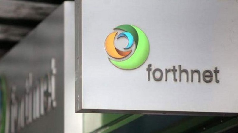 Επιτροπή Κεφαλαιαγοράς: Εγκρίθηκε η εξαγορά των μετοχών της Forthnet από την Newco United
