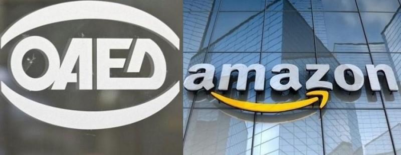 ΟΑΕΔ: Συνεργασία με Amazon για το ψηφιακό χάσμα στην αγορά εργασίας
