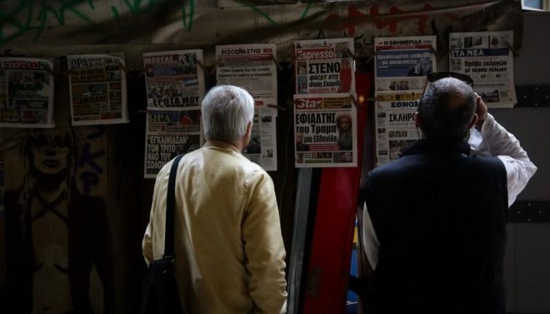 Εντυπος Τύπος: Μεγάλες απώλειες το 2020 για εφημερίδες και περιοδικά