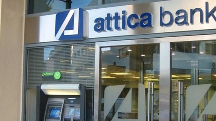 Τράπεζα Αττικής: Mε άνοδο 30% άνοιξε και περιμένει τους απανταχού κερδοσκόπους