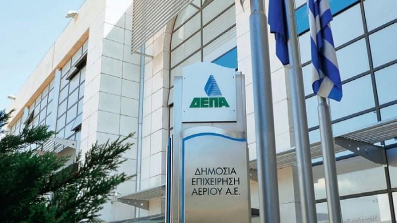 Επιτροπή Ανταγωνισμού: «Πράσινο φως» στη συμφωνία North Solar - ΔΕΠΑ Εμπορίας