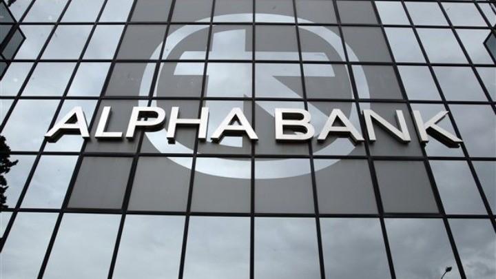 Alpha Bank: Στηρίζει με την «ΓΕΦΥΡΑ ΙΙ» επιχειρήσεις που έχει πλήξει η πανδημία
