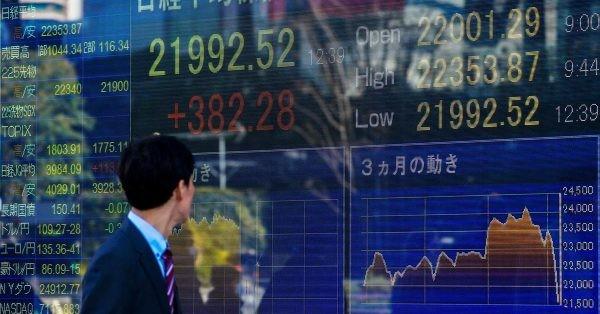 Χρηματιστήριο Τόκιο: Με άνοδο 0,20% έκλεισε ο Nikkei