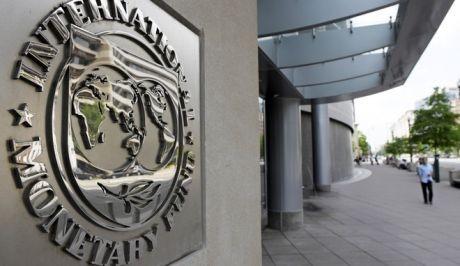 ΔΝΤ: Από το 2022 η επιστροφή της Ελλάδας σε πρωτογενή πλεονάσματα