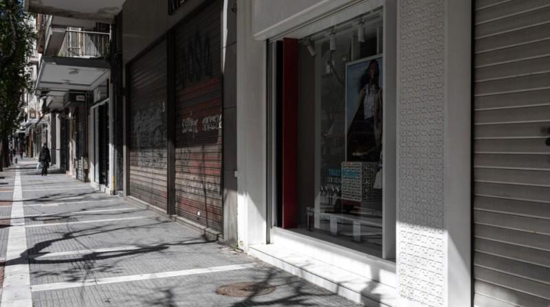 Έκτακτη ενίσχυση των εμπόρων σε Θεσσαλονίκη, Αχαΐα, Κοζάνη ζητούν οι περιφερειάρχες