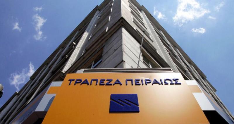 Τράπεζα Πειραιώς: Έως 1,38 δισ. ευρώ το ύψος της ΑΜΚ με απόφαση του δ.σ.