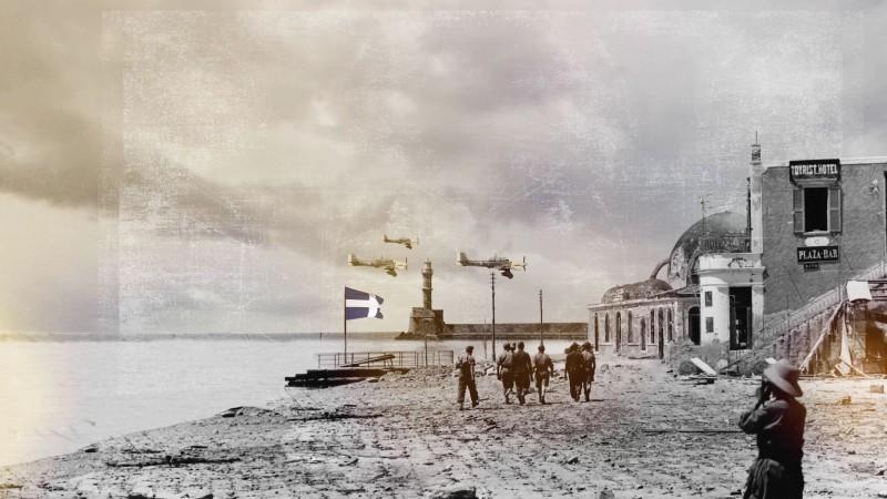 Το COSMOTE HISTORY HD τιμά τη Μάχη της Κρήτης