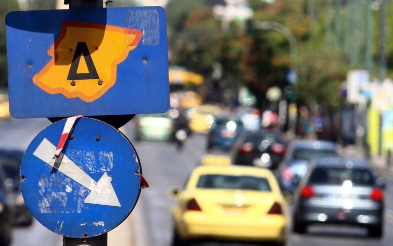 Ελεύθερα στον δακτύλιο της Αθήνας τα «καθαρά» ηλεκτρικά οχήματα