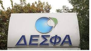 ΔΕΣΦΑ: Εξετάζεται η κατασκευή αγωγού φυσικού αερίου προς τα Ιωάννινα