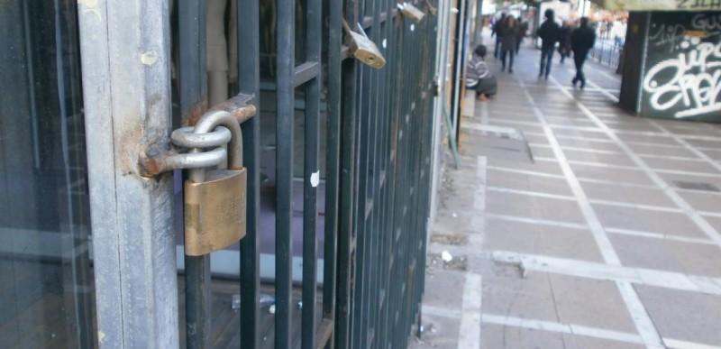 ΙΜΕ/ΓΣΕΒΕΕ: Ασφυξία σε μικρές και πολύ μικρές επιχειρήσεις
