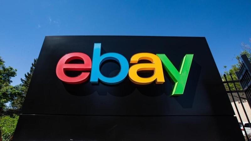 eBay: Εκτίμηση κερδών κάτω των προσδοκιών