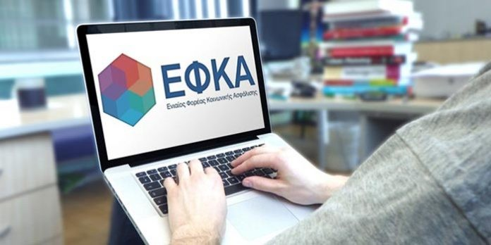 e-ΕΦΚΑ: Καταβάλλονται σήμερα και αύριο προκαταβολές συντάξεων και αναδρομικά
