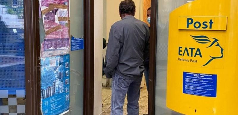 Εκλεψαν χρηματοκιβώτιο με €4000 από τα ΕΛΤΑ Πανοράματος