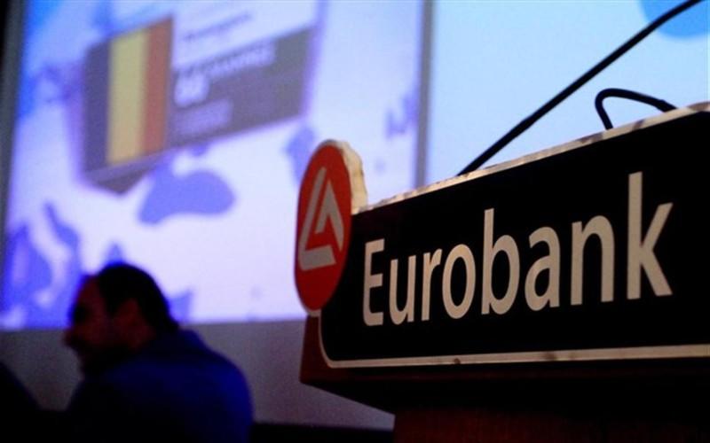 Eurobank: Πάνω από 1,25 δισ. οι προσφορές για το ομόλογο