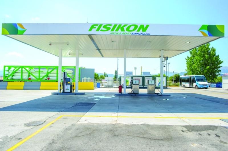50 νέα πρατήρια φυσικού αερίου από το FISIKON της ΔΕΠΑ κ.ά. εταιρείες
