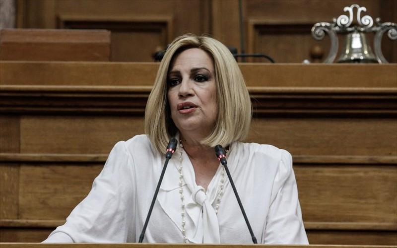Φ. Γεννηματά: Σκάνδαλο η υπόθεση της αύξησης του μετοχικού κεφαλαίου στη Τράπεζα Πειραιώς