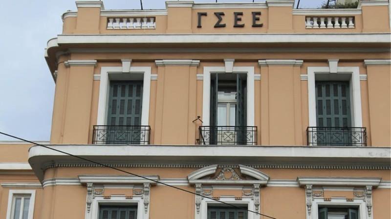 ΓΣΕΕ: Στις 4 Μαϊου η 24ωρη απεργία της πρωτομαγιάς