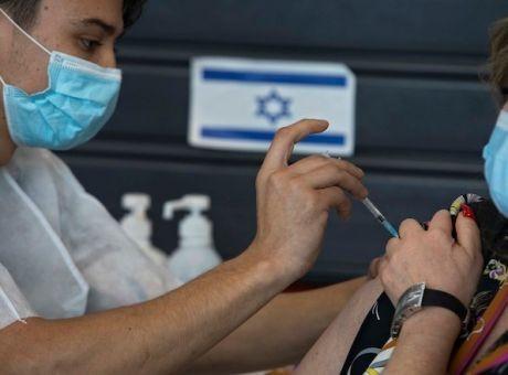 Ισραήλ: Όσο αυξάνονται οι εμβολιασμένοι, μειώνεται ο κίνδυνος και για τους μη εμβολιασμένους
