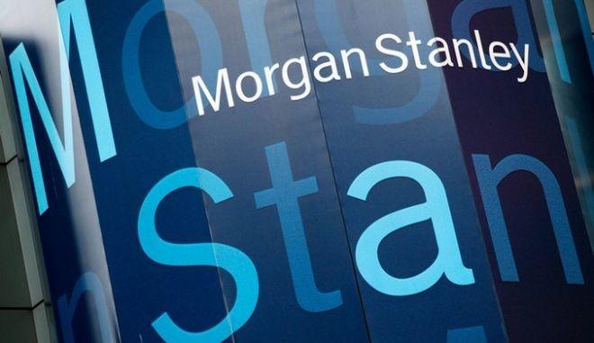 Morgan Stanley: Στροφή στην κατανάλωση