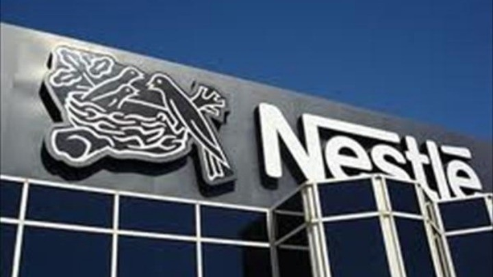 Nestle: Νέα επένδυση περίπου $35,11 εκατ