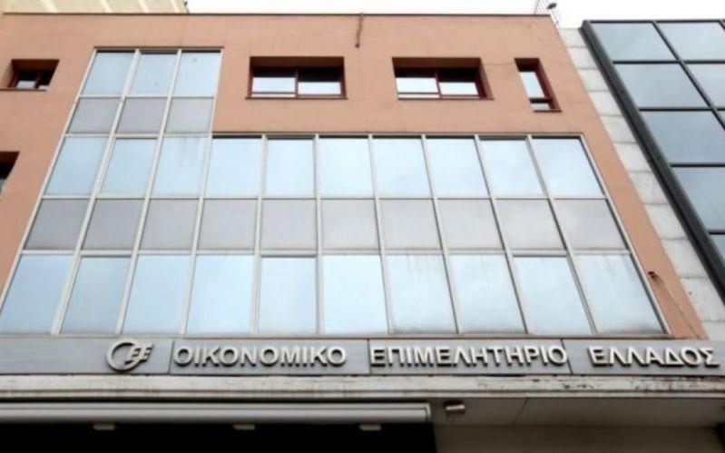 ΟΕΕ: Να λυθούν 7 εκκρεμότητες πριν ανοίξουν οι δηλώσεις