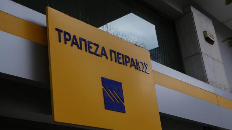 Τράπεζα Πειραιώς:Υπερκαλύπτεται 3,5 φορές η ΑΜΚ
